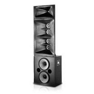 JBL 4732 SCREEN ARRAY THREE-WAY CINEMA SYSTEM